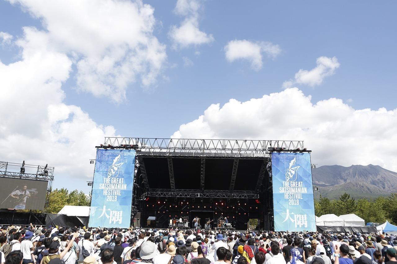 2018年 大隅ステージ