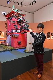 大阪・あべのハルカス美術館にて『ジブリの立体建造物展』が開幕 横山だいすけがテープカット