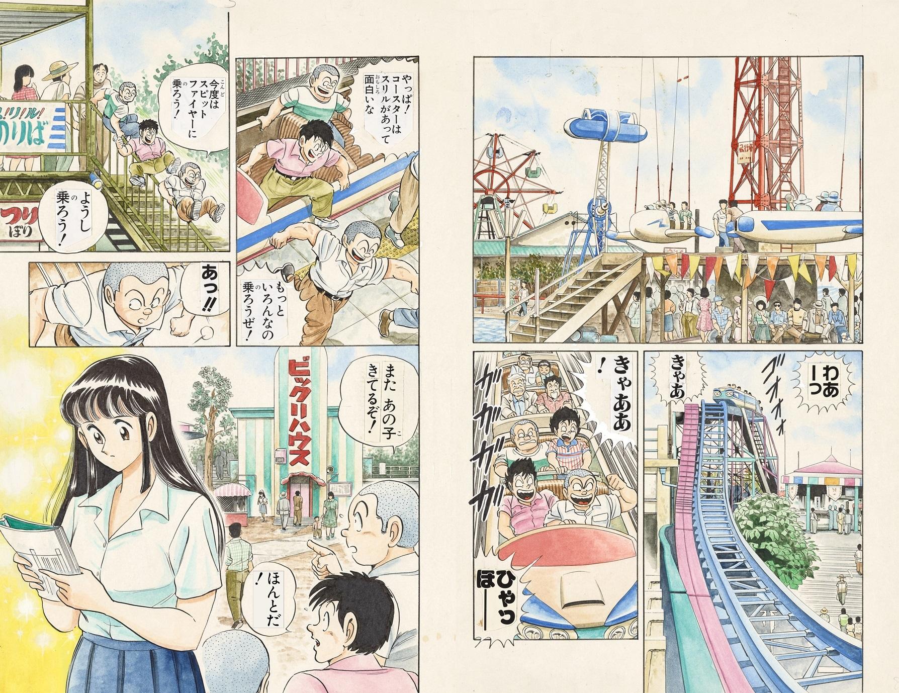 ジャンプコミックス76巻「浅草七ツ星物語の巻」原画(4月14日~4月30日展示)