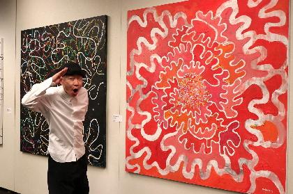 木梨憲武展が京都で開催!自身のアートの発想について「瞬間のドラマから新しいテーマが生まれる」と語る