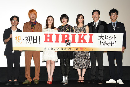 """欅坂46平手友梨奈""""一礼""""で仲間に伝えた感謝「響」初日に「いい思い出だった」"""