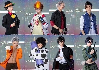 リボステ、第一弾キャスト・キャラクタービジュアル公開 『AnimeJapan 2021』特別番組配信も決定