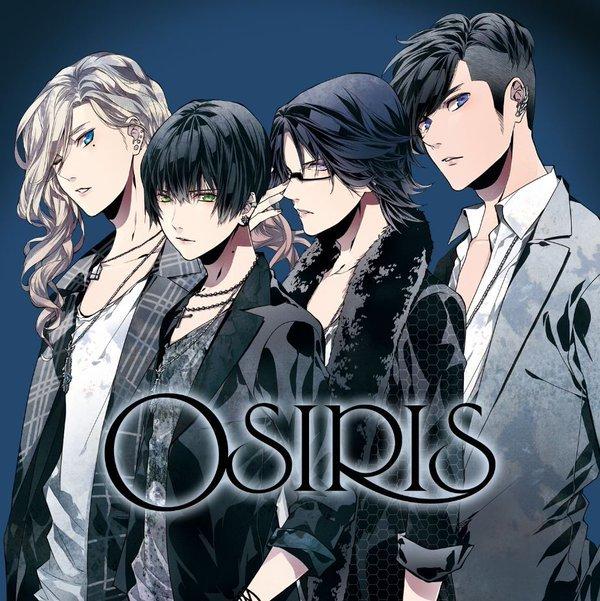 OSIRIS(オシリス)