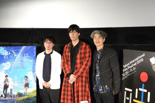 左から新海誠、野田洋次郎、Japan Now部門のプログラミングアドバイザー・安藤紘平。