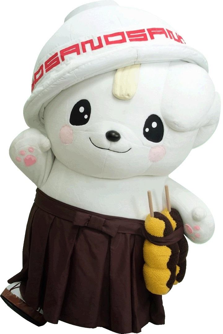 佐野ブランドキャラクター「さのまる」©佐野市