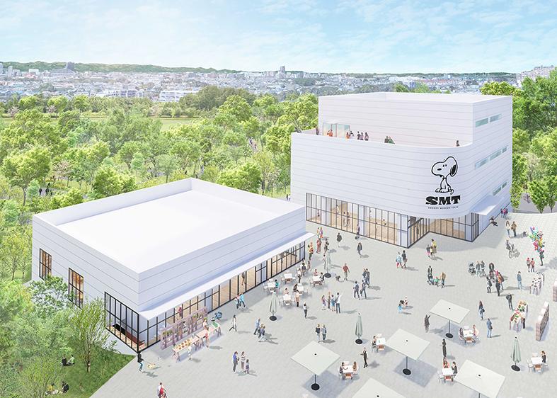 スヌーピーミュージアム外観イメージ
