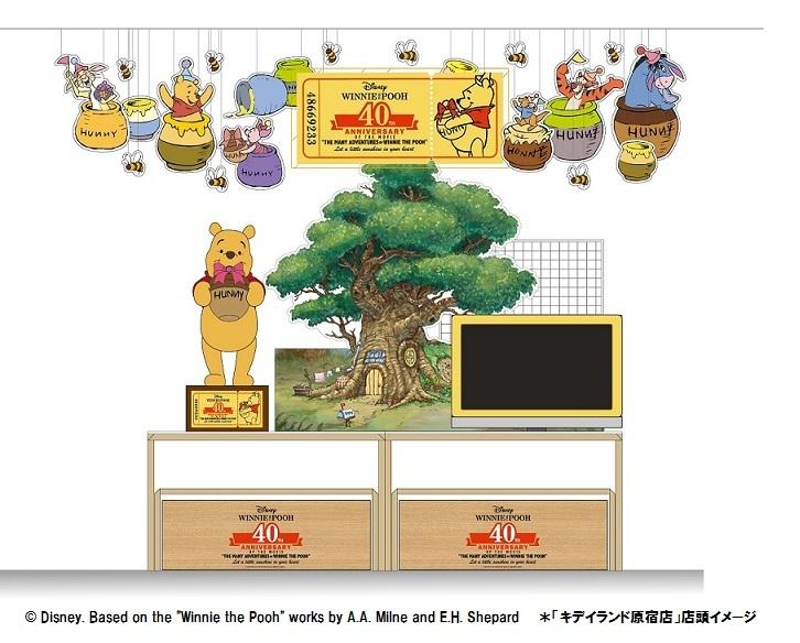 原宿店イメージ図