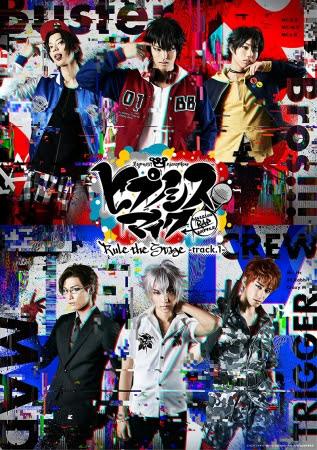 (C) 『ヒプノシスマイク-Division Rap Battle-』Rule the Stage製作委員会