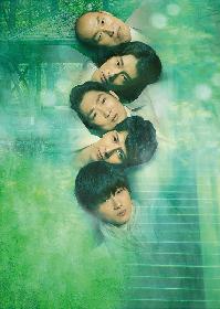 宇宙Six/ジャニーズJr.の山本亮太主演『相対的浮世絵』 ファンタジックなストーリーを彷彿させるビジュアルが解禁