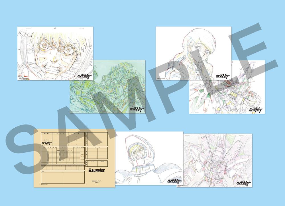 第6週目(2019年1月4日~)入場者特典『機動戦士ガンダムNT』複製原画セット第2弾