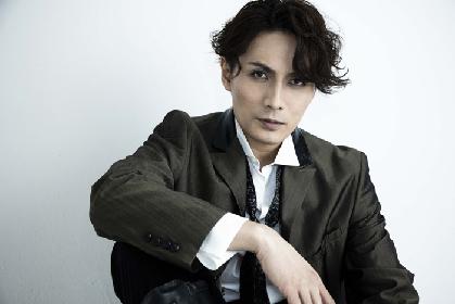 加藤和樹にインタビュー 自身がいつか日本版を上演したいと熱望したミュージカル『ジャック・ザ・リッパー』の魅力とは?