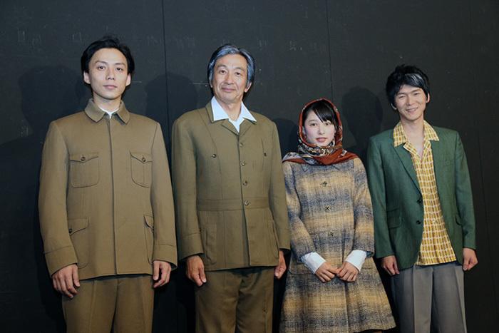 『それいゆ』施鐘泰(JONTE)、佐土井けん太、桜井日奈子、金井勇太