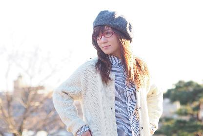 奥華子、5月にアルバム『遥か遠くに見えていた今日』をリリース「今の自分だから感じることを、包み隠さず一つ一つ曲にしています」