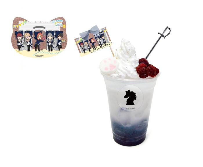 隠れる場所は心まかせ♪ Knightsのホワイトドリンク 価格:900円 (C)Happy Elements K.K/あんスタ!アニメ製作委員会 (C)BANDAI NAMCO Amusement Inc.
