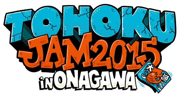 「東北ジャム2015 in 女川」ロゴ