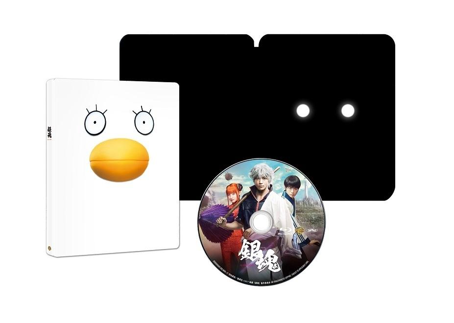 【3000 セット限定生産】銀魂 スチールブック (C)空知英秋/集英社 (C)2017 映画「銀魂」製作委員会