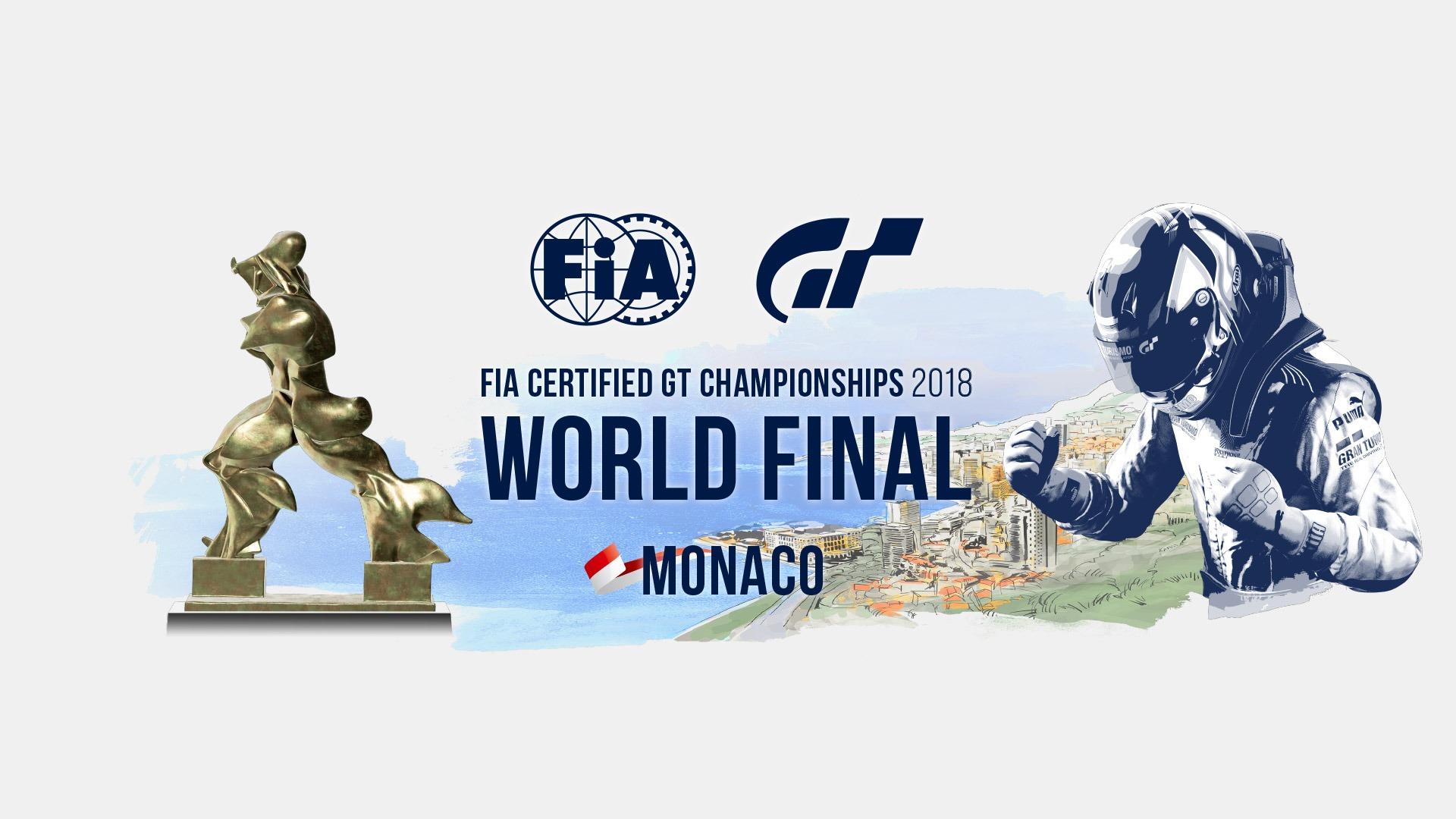 『FIA グランツーリスモ チャンピオンシップ 2018 ワールドファイナル』
