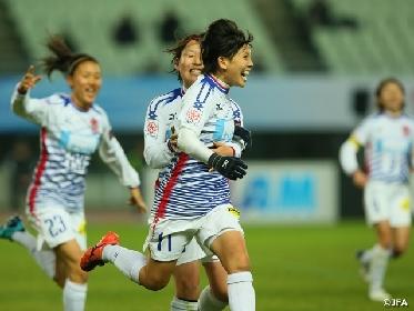 女子の頂点は日テレかノジマステラか? 『皇后杯全日本女子サッカー選手権』は決勝へ