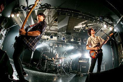 大阪発3ピースロックバンドのザ・モアイズユーが2020年2月に大阪・東京で対バン企画『モアイズム!!』を開催
