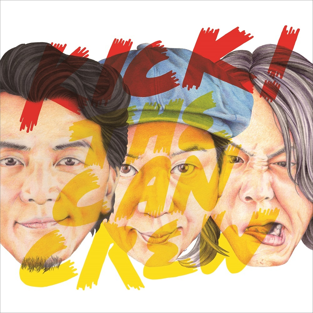 KICK THE CAN CREW New Album『KICK !』