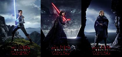 『スター・ウォーズ/最後のジェダイ』世界興収1,390億円超えで歴代10位に 日本では興収65億円、動員数440万人突破で5週連続首位