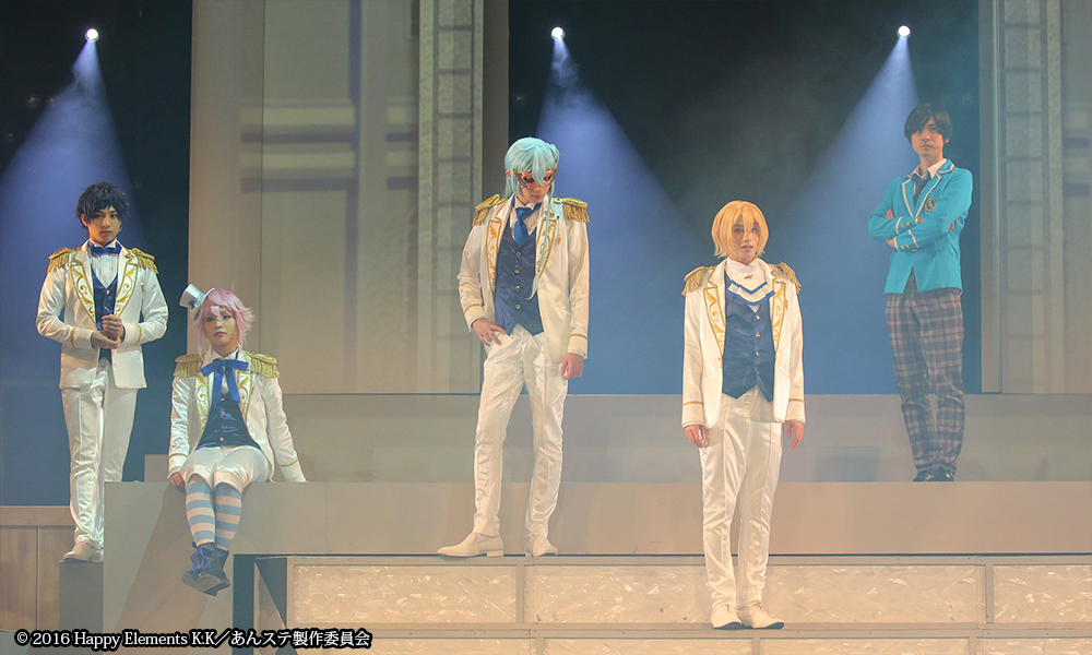 (C) 2016 Happy Elements K.K/あんステ製作委員会