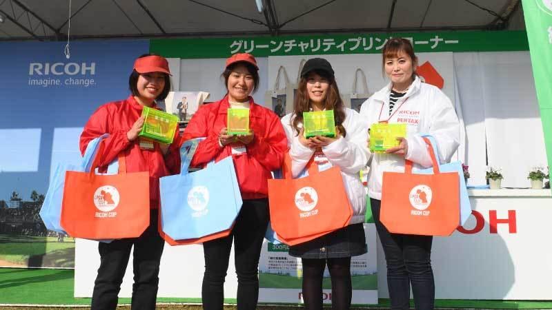 1000円以上のチャリティーでプリントトートバッグをプレゼントする「グリーンチャリティーコーナー」