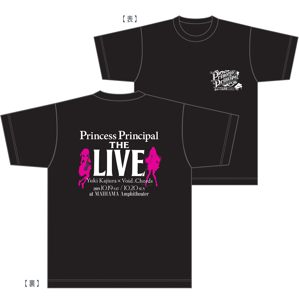 Tシャツ【ライブビジュアル ver.】 (c) Princess Principal Project