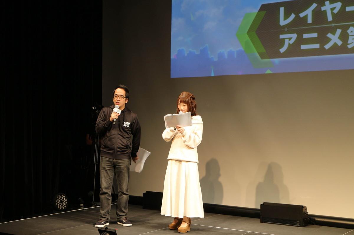 MCのふたり。左から音響監督の納谷僚介、クレア役の声優・巽悠衣子