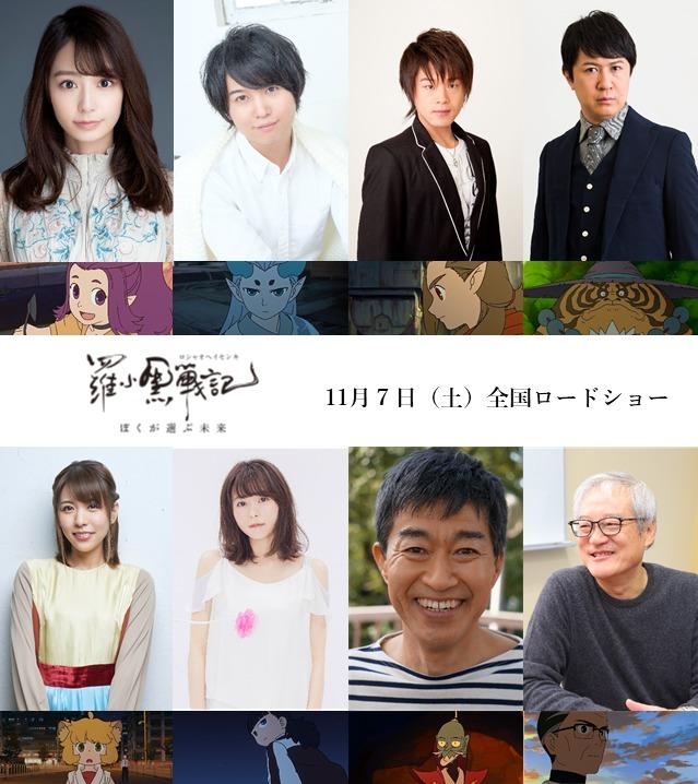 (C) Beijing HMCH Anime Co.,Ltd