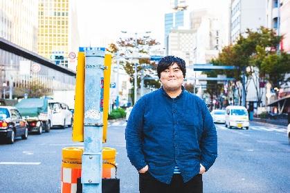 """待望のメジャーデビューから1年、スカート・澤部渡の今を切り取った""""現状報告的ep"""""""