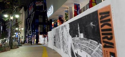 4夜限定企画『AKIRA ART OF WALL - INVISIBLE ART IN PUBLIC -』AR技術で渋谷に「AKIRA ART WALL」が期間限定で蘇る