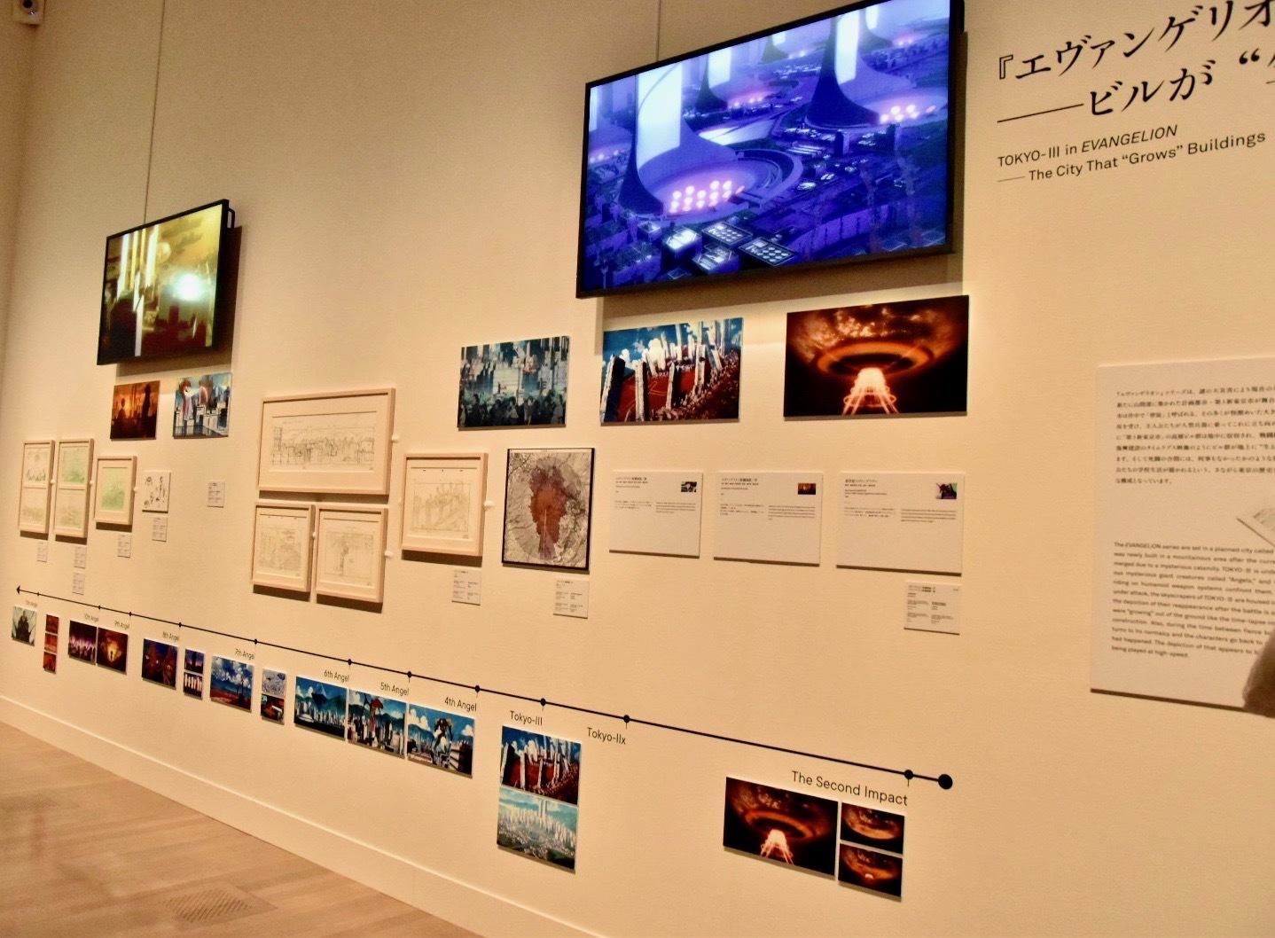 セクション1「破壊と復興の反復」より『エヴァンゲリオン』シリーズ(庵野秀明)の展示風景