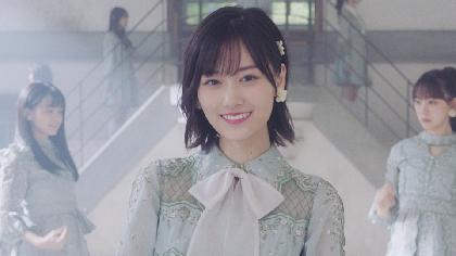 乃木坂46、山下美月が初センターを務める26thシングル「僕は僕を好きになる」のミュージックビデオを公開
