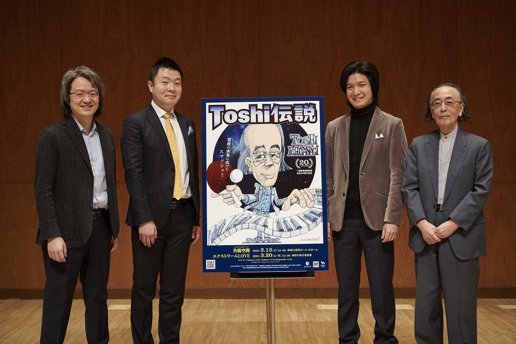(左から)鈴木優人、本條秀慈郎、成田達輝、一柳慧