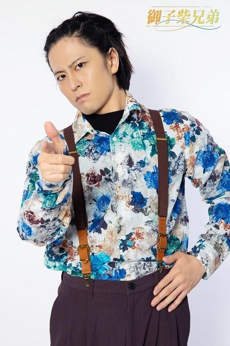 田中省吾 役/松藤拓也 (C)Enthena