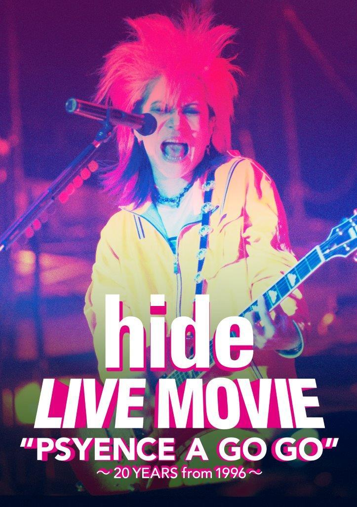 "DVD『LIVE MOVIE""PSYENCE A GO GO"" ~20YEARS from 1996~』"