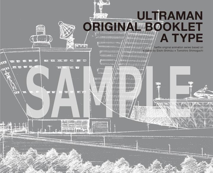 作品解説書「ORIGINAL BOOKLET A TYPE」(84P) (c)円谷プロ (c)Eiichi Shimizu,Tomohiro Shimoguchi (c)ULTRAMAN 製作委員会