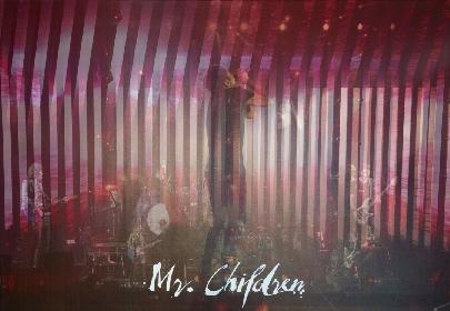 Mr.Children・桜井和寿が「ぼくらにも伸びしろがあるんだ」 LIVE DVD / Blu-ray『重力と呼吸』トレーラー映像を解禁