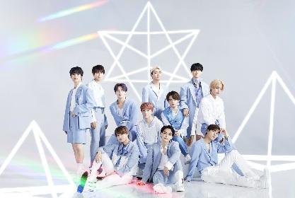 JO1の1stアルバム『The STAR』がアルバムチャート1位獲得