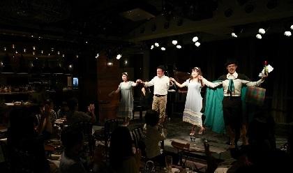 """オペラの魅力を多くの方に~声楽グループ""""文代fu-mi-yo""""が届けるドニゼッティ「愛の妙薬」"""