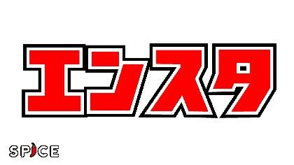 『エンスタ』2ndシーズンが決定! MCに大平峻也&桜村眞(和楽器バンド/町屋)、超豪華ゲストを迎えて9月24日より月一生放送スタート