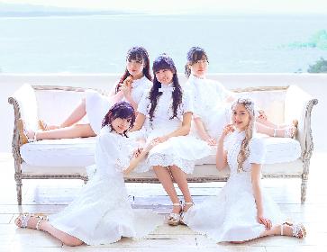 TVアニメ『白い砂のアクアトープ』OPテーマ、ARCANA PROJECT「たゆたえ、七色」リリース決定 新アーティスト写真も公開