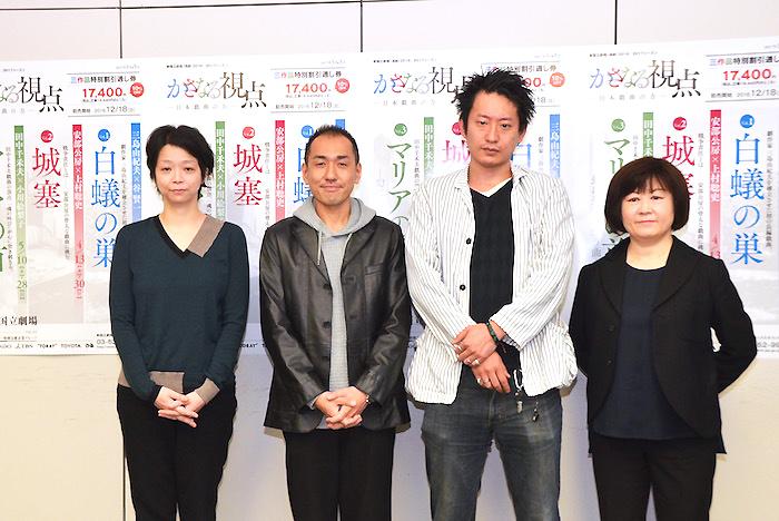 左から、小川絵梨子、上村聡史、谷賢一、宮田慶子