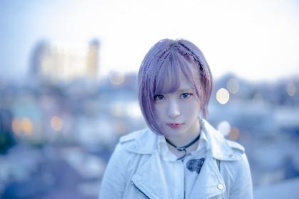 ReoNa、4月放送のTVアニメ『シャドーハウス』EDテーマ担当 シングルリリースも決定