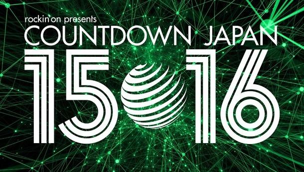 「COUNTDOWN JAPAN 15/16」ロゴ