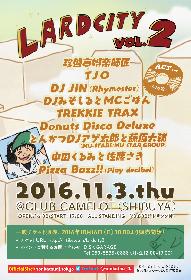 『とんかつDJアゲ太郎』のクラブイベントにCLM&佐藤さき、DJ JIN(Rhymester)、Donuts Disco Deluxe