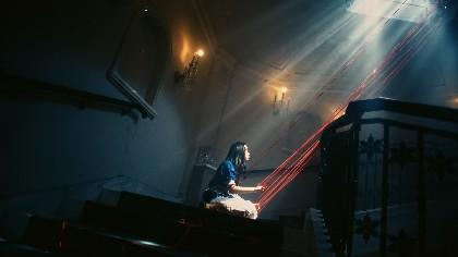 """さユり、新曲「ねじこ」のMVをYouTubeプレミア公開決定 13歳の天才ダンサー・TSUKUSHIが""""ねじれた世界""""を踊る"""
