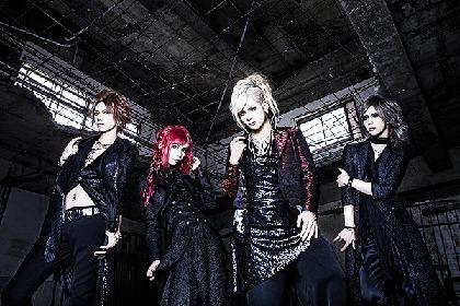 Royz/己龍/コドモドラゴンが一同に介し、合同シングル『FAMILY PARTY』を発売!!  同時に、3バンド合同ツアーも開催!!