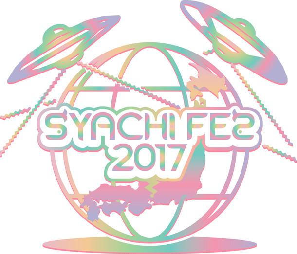 「SYACHI FES 2017」ロゴ